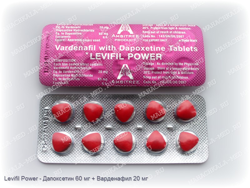 Levifil Power